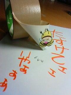 少年文化ブログ-NEC_0092.jpg