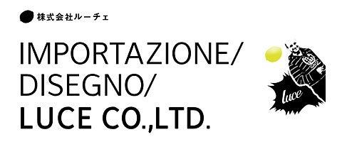 【彼女の恋した南イタリア】 ~ diario-株式会社 ルーチェ