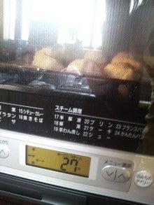まった~り日記-P1010084.jpg
