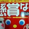 『懸賞なび』最新号、できました☆の画像