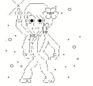 イラストレーターleolio 『歩こうの会 おざな(Ozana)』-u57