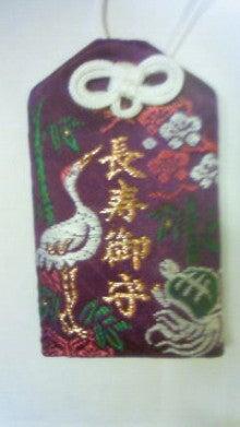 新橋二丁目烏森町会のブログ-200909170254000.jpg