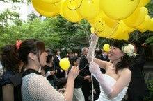 ウェディングプランナーのひとりごと★こ こ ろ★(o^-')b゚・:,。*:..。o○☆