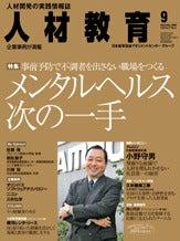 川端 裕の出会い日記