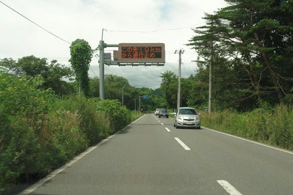 RoadJapan 日本の道路、昭和の旧道を巡る旅-国道342号 19km先通行止