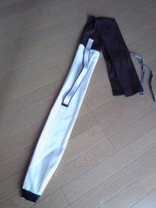 生成りのブログ-竹刀袋全容
