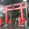 福岡県筑後一之宮の神社のパワーは・・・?? 高良大社の画像