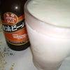 横浜ビールの画像