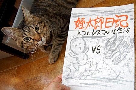 $有名ブロガーインタビュー powerd by Ameba(アメブロ)