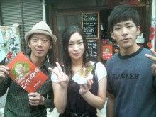 酒井瞳オフィシャルブログ「なまっちょるケド、なにか?」powered by Ameba-2009091812450000.jpg
