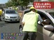 万能たれコレblog-さきいか福岡放送.jpg