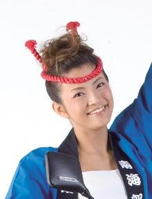 松村ひかるオフィシャルブログ「ぴかるんばのるんるん日和~♪」-image0001.jpg