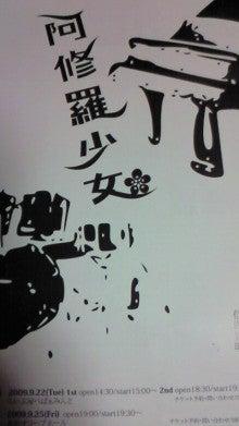 らいぶ屋ぺぱぁみんとブログ-200909190018000.jpg