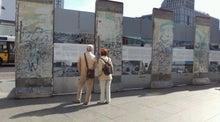 那須日記ブログ編-ベルリンの壁①