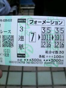 デビュー最短! 204日で古馬GI制覇♪-2009092014320000.jpg