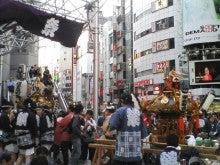 $遥香の近況日記-渋谷・御神輿