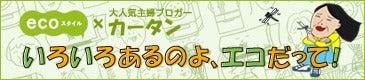 Bistrot DELICIOUS !(メニューレスキュー)-katan