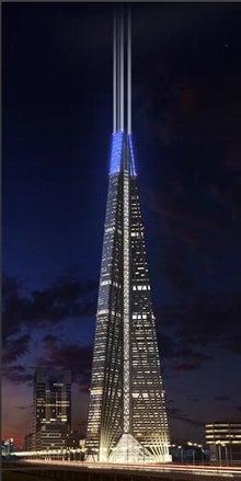 不動産をまじめに考えるブログ-ロシア・タワー