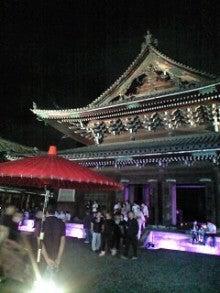 祇園の住人 お水編-090921_1942~0001.jpg