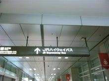 ヨッシーキングのフリーダムで行くか!!!-090921_2227551.jpg