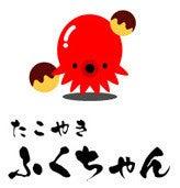 ふくちゃん日記-お店ロゴ