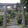 パワースポットという前に・・・修行の地だぁ~!!英彦山神宮の画像