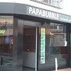 papabubble☆の画像