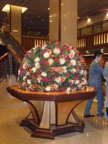 まったり生活浮上中-帝国ホテル200909201