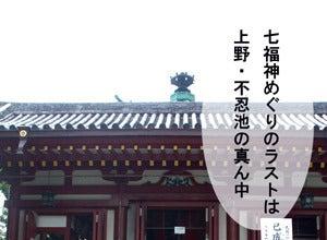 【漫画】ねこ並み☆気ままに気分転換-正池院1