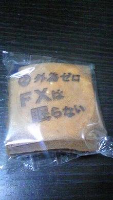 億万長者になるために~新興市場の注目株~-中身4