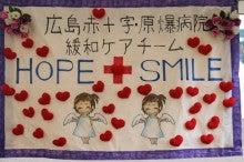 ナースで時々ヨギーニ☆小さな病院の片隅でささやかな愛を囁く☆-rfl1