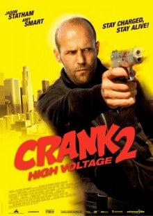 いとし・こいし ~いとしいこいしいものごとのおぼえがき~-Crank: High Voltage