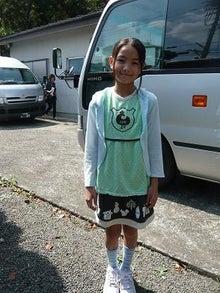 葵わかなオフィシャルブログ「Aoi WAKANA」Powered by Ameba-葵わかな