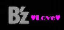 B'z♥Love♥