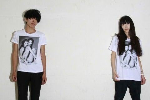 New Style Web Magazine Blog