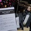 28日までブログおやすみ(*u_u)zzZします☆の画像