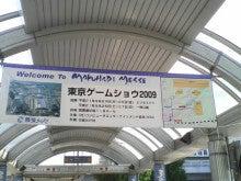遥香の近況日記-D1012221.jpg