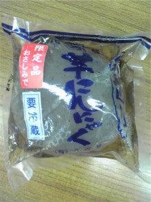 出逢いさまざま下呂温泉(^0^)/   岐阜県 下呂商工会
