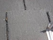 外壁塗装 世田谷 練馬 八王子 町田 イーグル建創 現場監督下田ブログ