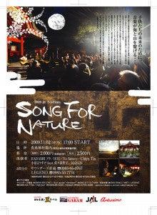 宮崎サーフガイド-2009