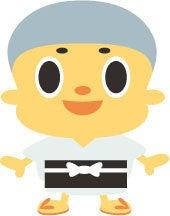 ryuhouのブログ-龍宝さん2