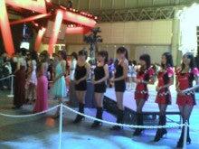 $遥香の近況日記-TGS2009 6