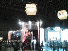 $遥香の近況日記-TGS2009 2
