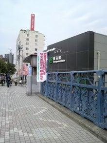 挟間-2009092612200000.jpg