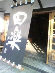 吉乃菜穂オフィシャルブログ「なほの人参日記」Powered by アメブロ-2009092615250000.jpg