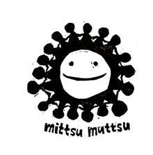 奈良の田舎のレザーと雑貨 「mittsu muttsu」(ミッツムッツ)