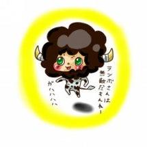 ★10年バズーカ★