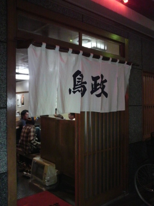 吉乃菜穂オフィシャルブログ「なほの人参日記」Powered by アメブロ-2009092620000000.jpg