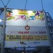 TGS 2009!!…