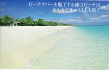 い~い風景のブログ